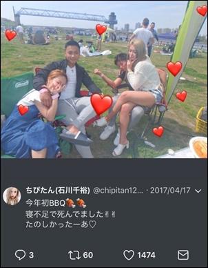 石川千裕、ちぴたん、喫煙、すっぴん