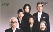 内田雅樂、UTA、wiki、バスケ