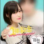 城恵理子(NMB48)は嫌われているって本当?なぜ復帰したとの声。