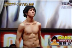 佐野岳、身長、低い、筋肉、双子