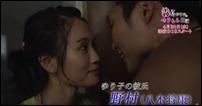 八木将康、エラ、熱愛、彼女、結婚