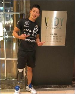 井谷俊介、wiki、陸上、事故、右足切断