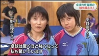 平野美宇、妹、亜子、発達障害、現在、画像