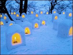 弘前城雪燈籠まつり、2019年、期間、ライトアップ