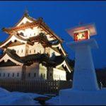 弘前城雪燈籠まつり2019年の開催期間やライトアップはいつ?