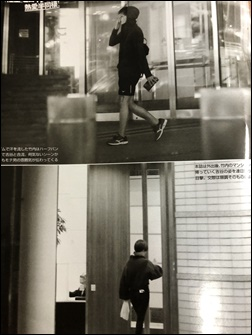 吉谷彩子、竹内涼真、馴れ初め、ツーショット、写真