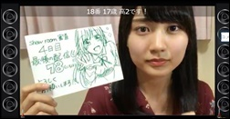 賀喜遥香、イラスト、アニメ、ゲーム
