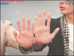 岸優太、手の大きさ、手相