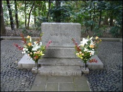 津田梅子、墓、都市伝説、独身