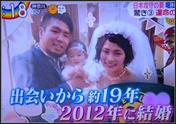 堀江翔太、子供、名前、画像