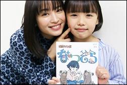 粟野咲莉、姉、俳優、演技