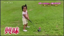 須藤弥勒、太り過ぎ、父親、母親