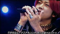 増田貴久が指輪を薬指にする理由を調査!彼女の名前はみらい?