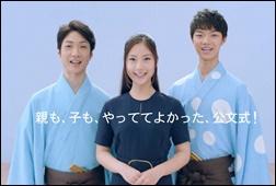 野村彩也子、コネ、経歴