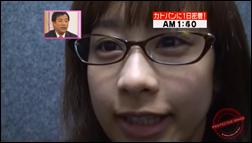 加藤綾子、すっぴん、別人、ブサイク