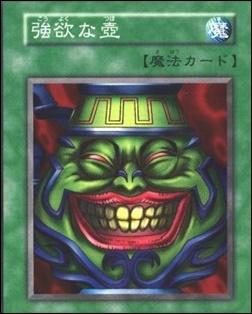 藤田ニコル、すっぴん、一重、オカリナ、強欲な壺