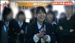 小嶋菜月、引退理由、結婚、ロンハー