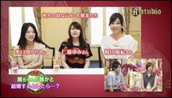 内田篤人、子供、性別、名前、画像
