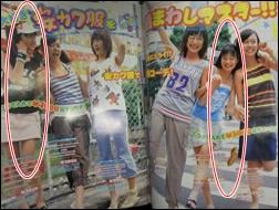 小林涼子、子役、ドラマ、画像