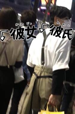 松村北斗、好きなタイプ、彼女、はな