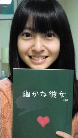田辺桃子、子役時代、画像、ドラマ